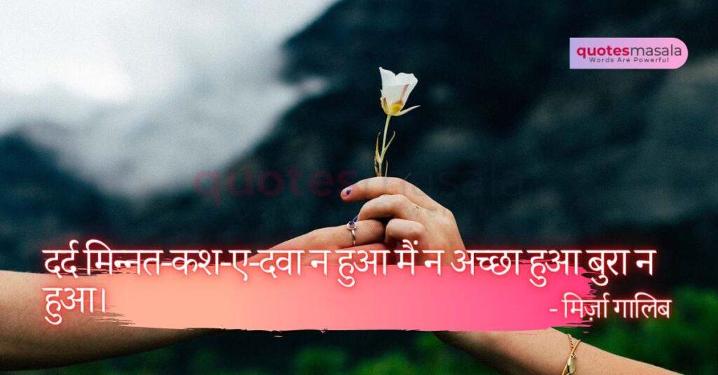 Love Shayari Photos