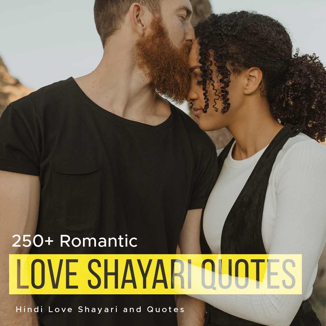 Love shayari quotes