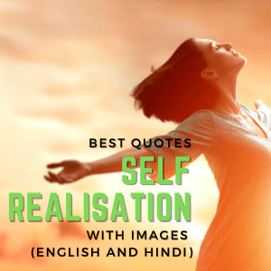 Read more about the article Best Quotes On Self Realisation With Images (English And Hindi)