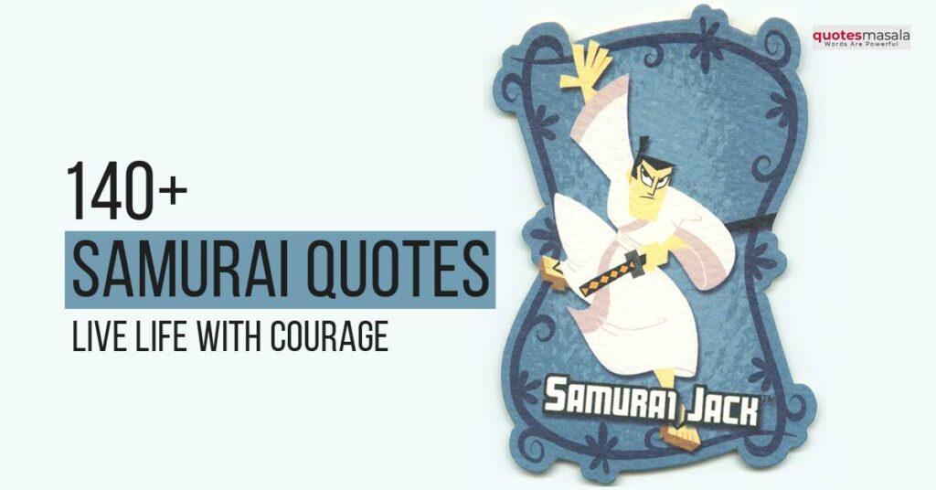 samurai quotes image