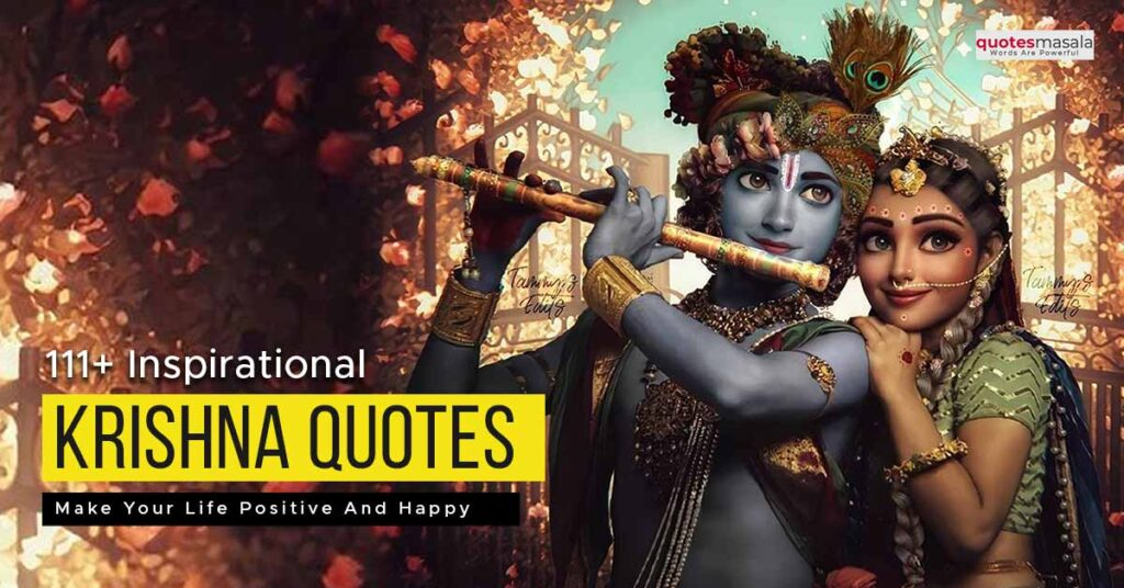 Krishna Quotes To Make Your Life Positive