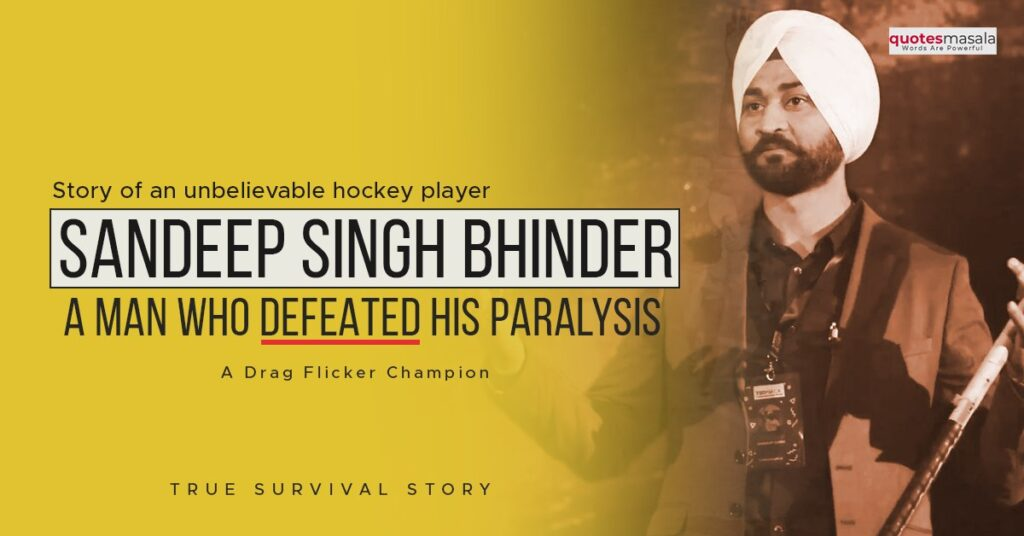 Story of Sandeep Singh