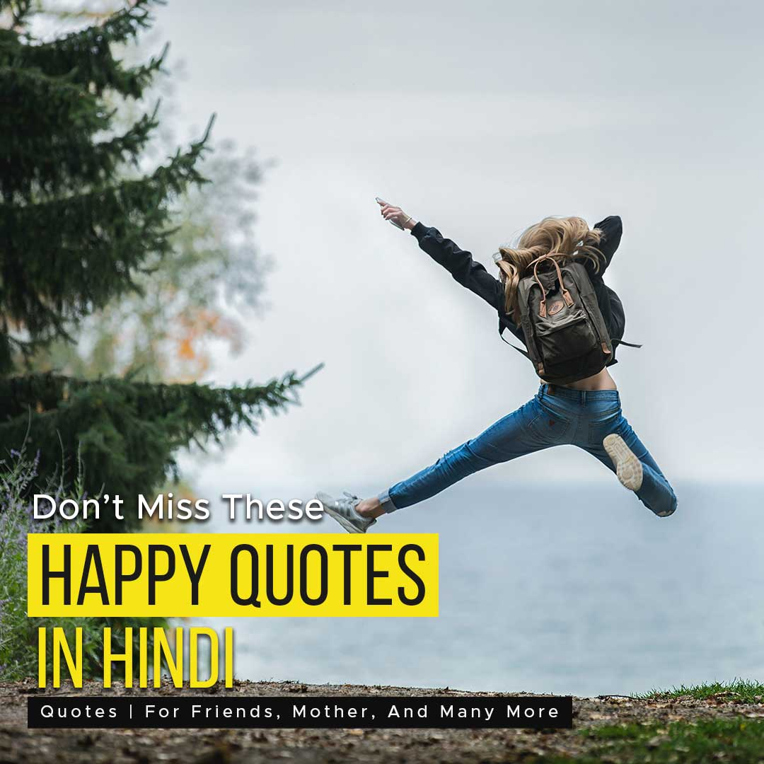 Don't Miss These Happy Quotes | For Friends, Mother, And Many More