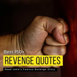 Read more about the article Best 150+ Revenge Quotes | Read India's Famous Revenge Story