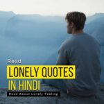 Lonely Quotes About Relationships