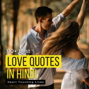 Read more about the article Love Quotes In Hindi | 110+ Best Heart Touching Lines